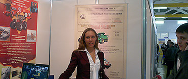 The participation of GC UCEPS at the exhibition in URAL-AGRO 2010